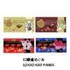 385_item_20080123_205440