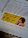 Michiko_1